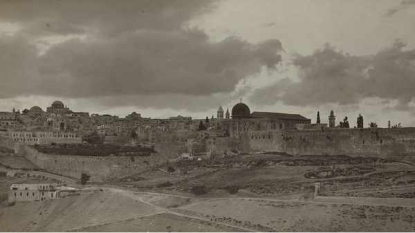 Where are the First and Second Temple: on al-Haram al-Sharif, a brief guide published in 1925 by the Supreme Moslem Council, by the Franciscan printing press, Jerusalem.