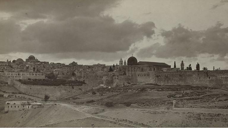ON AL-HARAM AL-SHARIF