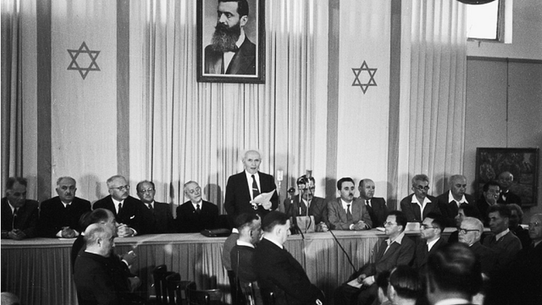 Herzl, the Jewish state and the future