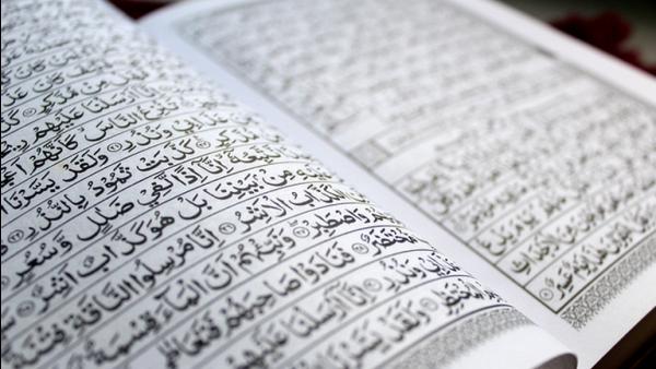 Land for peace, billions of dollars won't change Islam-JNS