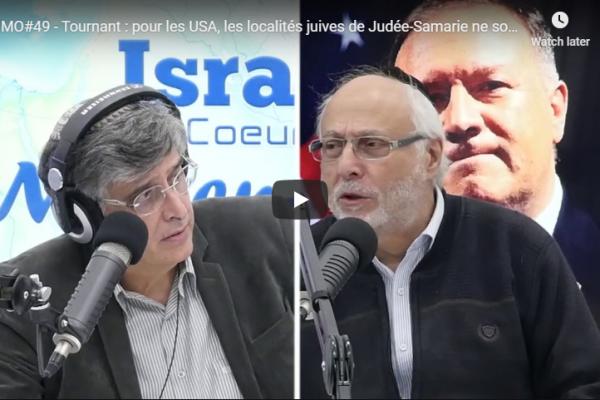 Tournant diplomatique  pour les USA sur le statut des localités juives de Judée-Samarie